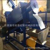 PP塑料回收设备 塑料清洗线节能高效
