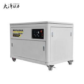 销售模式大泽动力60KW静音汽油发电机TOTO60 三相380V 单相220V