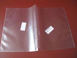PP袋子 文件袋 文件夹内页