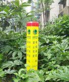 玻璃鋼公路反光標誌樁安全 示牌廠家直銷