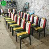 咖啡厅中餐厅椅子 金属软包餐椅生产厂家