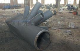 河北铸钢厂 生产大型铸钢件
