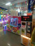 兒童樂園自助兌幣機電玩城會員刷卡散客掃碼管理系統