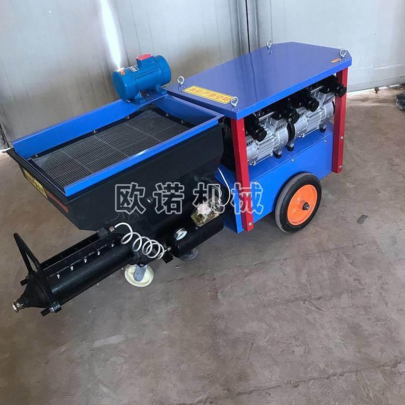 311砂浆喷涂机 多功能砂浆抹墙机 高压无气喷涂机
