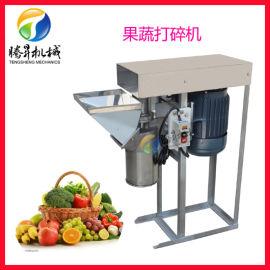 小型破碎机,食品蔬菜水果破碎机
