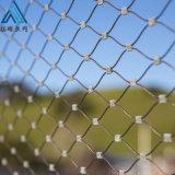 钢丝绳防护网 动物园不锈钢绳网 钢丝绳装饰网