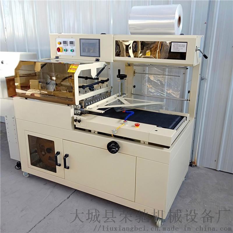 熱收縮包裝機廠家直銷熱收縮封切機pof膜