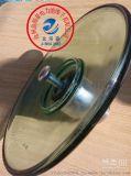 LXAP-70空氣動力型玻璃絕緣子