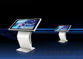 卧式49寸广告机触摸一体机 触摸电脑智能查询机