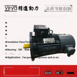 变频调速马达Y2VP132S1-2-5.5KW电机