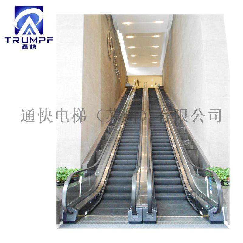人性化设计 LE自动扶梯 苏州通快电梯