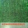 密目遮阳网 遮阳网厂家 绿色盖土用网