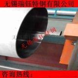 00Cr22Ni5Mo3N不鏽鋼管 雙相不鏽鋼管