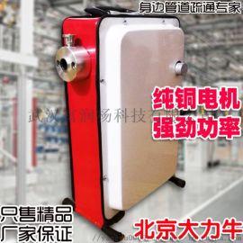 北京管道疏通機衛生間家用電動管道疏通機廠家GQ系列