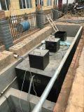 椰城—海口农村环保设备厂家