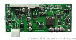液晶条屏电源板 车载稳压电源板 液晶条屏板