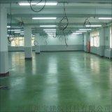 固化剂地坪,耐尘磨防,无毒安全,河南地区施工