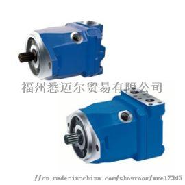 德国力士乐REXROTH液压柱塞泵A10VsO18