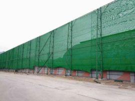 工地盖土网 建筑防尘盖土网 环保密目网