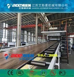 LVT塑胶复合地板生产线/LVT地板复合层生产线