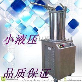 气动定量扭结灌肠机,自动定量扭结灌肠机