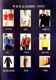棉POLO文化衫广告帽工作服 义乌广告文化衫 订制