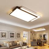 簡約現代大氣長方形臥室燈