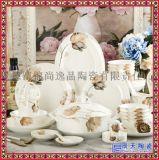 景德镇骨瓷餐具碗碟套装家用组合中式陶瓷盘子碗套装
