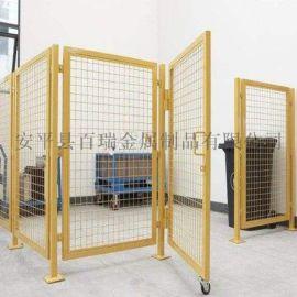 车间防护网-摊位隔离栅-隔离栅厂家