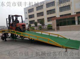 卸货平台 东莞登车桥厂家 叉车装柜升降平台