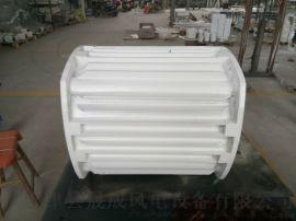 晟成sc-8微型水平轴风力发电机水平式风电机