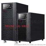 山特UPS电源3C10KS上海山特授权总代理