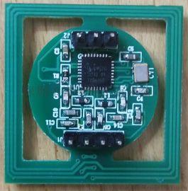 RFID超薄型Mifare One读写模块(FR-MD12Q-RW)