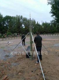 20米车载移动式变电站升降避雷针,便携式野战避雷针