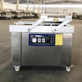 供应肉食真空包装机 不锈钢双室真空包装机