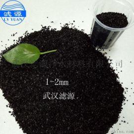 武汉滤源供应椰壳活性炭 吸附能力强 除甲醛除水垢