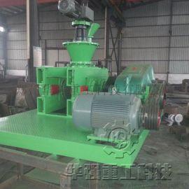 郑州华强重科定制液压对辊造粒机 有机肥设备