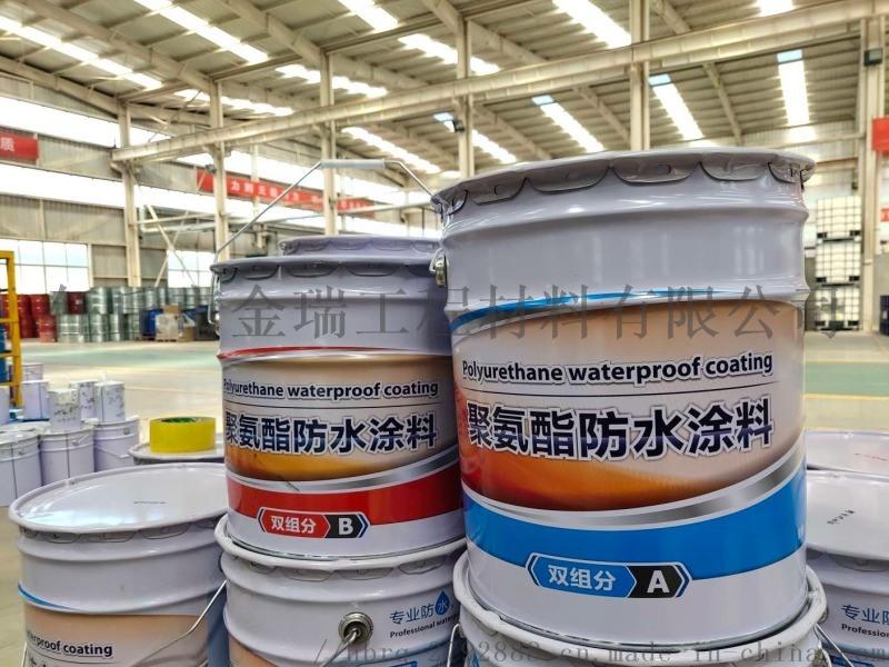 环保型聚氨酯防水涂料