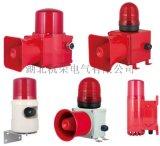 风笛声光报警器LK-JDW105 220V多功能