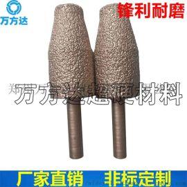 外圆磨钎焊砂轮  打磨棱角金刚石砂轮