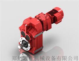 F系列平行轴斜齿轮减速机,平行轴减速机,迈传减速机