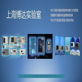 高低温交变试验箱 CDJS-50/150/010