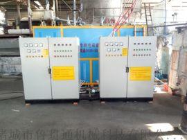 直销电磁加热热水设备 分组控制 功率可调