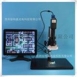 工业电子放大镜数码视频显微镜