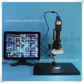 工業電子放大鏡數碼視頻顯微鏡