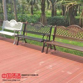 舒纳和美式公园椅户外铸铝靠背椅户外适用