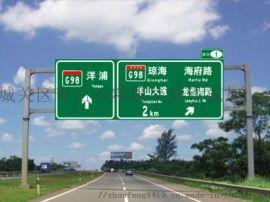 **高速公路标志牌 林芝安全交通指示牌供应商