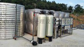 昌汇供应养殖专用水处理设备
