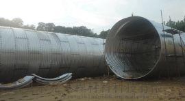 贝尔克供应 热镀锌波纹管 钢波纹管涵大全