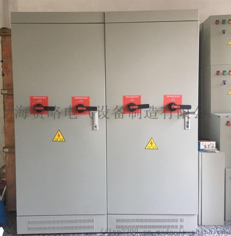 室外室内消防水泵机械应急启动装置柜 星三角启动柜